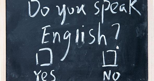 Verifica il tuo inglese